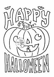 Halloween Coloring Pages Adults Best Coloring Page Cute Halloween Color Printable Halloween Color