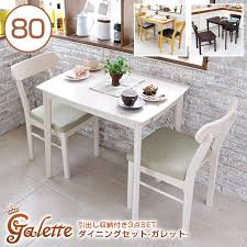 natural wood kitchen table and chairs huonest rakuten global market dining set 3 point galette table 80