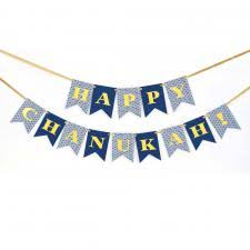 hanukkah banner hanukkah decorations chanukah decorations hannukah decorations