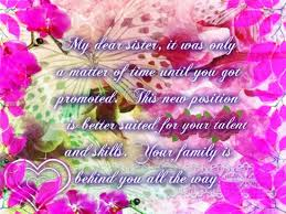 my dear sister free promotion ecards greeting cards 123 greetings