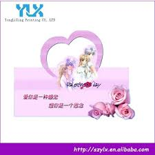 Marriage Greeting Cards Abi U0027s Blog Valentine Day Or Wedding Greeting Card Stock Vector