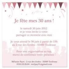 anniversaire de mariage 30 ans carte d invitation anniversaire de mariage 30 ans gratuite