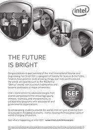 the future is bright intel international science and engineering