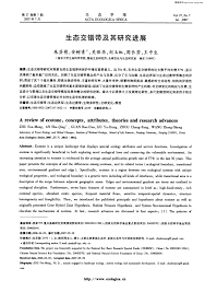 si鑒e du pcf a review of ecotone concepts attributes theories and research