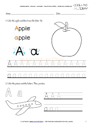 Free Alphabet Tracing Worksheets Alphabet Tracing Worksheets How To Write Letter A