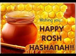 rosh hashanah rosh hashanah greetings messages wishes text