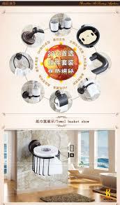 toilet paper shelf black bronze copper antique wastebasket paper towel holder