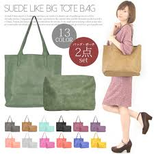 Massachusetts Small Travel Bags images Terracotta two set suede tote bag pouch big size ladies bag bag jpg
