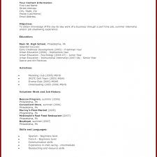 resume template pdf australia time how to write resume for college starengineering my first job