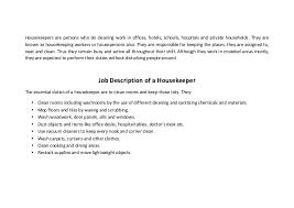 resume sample hotel i examples sample regarding housekeeping