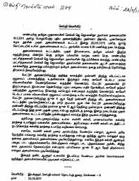 right to education act 2009 tamil nadu samacheer kalvi postponed