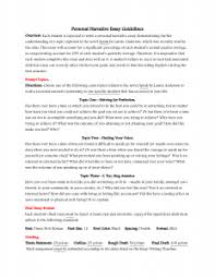 high 12 free personal narrative essay narrative essays