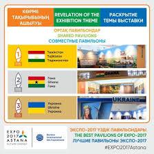 bureau expo expo 2017 astana international exhibition bureau adjudged awards