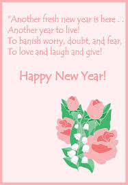 happy new year card happy new year card creator merry christmas and happy new year 2018