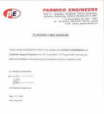 Work Certification Letter Sle Letter Of Experience 086301 Experience Letter Ibm Experience
