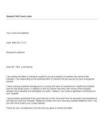 application letter sample ojt cover letter for cna position gse bookbinder co