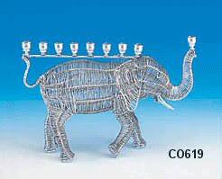 elephant menorah co619 jpg