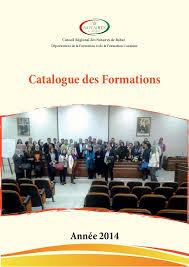 chambre r馮ionale des notaires conseil régional des notaires de rabat catalogue de formation 2014 vf