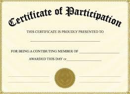 Sle Certificate Of Participation Template certificate for participation pertamini co