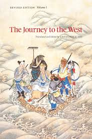 the journey to the revised edition volume 1 yu