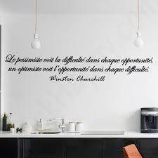 stickers bureau citations célèbres winston churchill pour décorer un mur peint