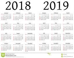 2018 Calendar Islamic Julian Calendar 2018 Calendar Printable Free