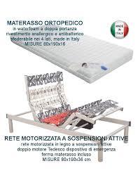 materasso in waterfoam offerta rete motorizzata elettrica a sospensioni attive e materasso