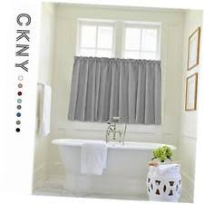 Waterproof Bathroom Window Curtain Bathroom Window Curtains Ebay