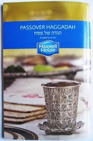 haggadah maxwell house passover haggadah maxwell house 2013 ebay