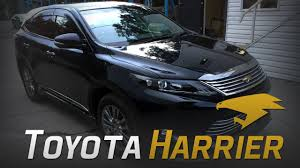 harrier lexus new model new 2016 toyota harrier united cars united cars
