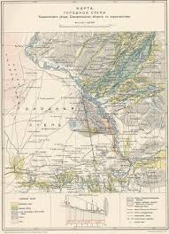 Aral Sea Map Historical Maps