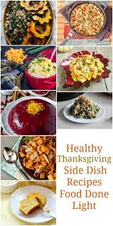 healthy low calorie thanksgiving side dishes recipe up