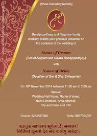 hindu wedding invitations templates hindu wedding invitations badbrya