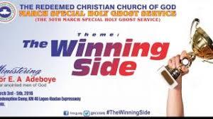 pastor e a adeboye sermon rccg firstborn family power conference