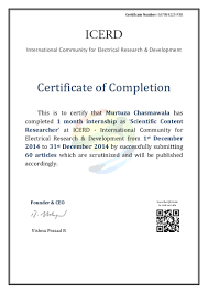 completion certificate format