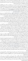 history and biography of napoleon bonaparte in urdu