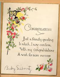 congratulatory cards humorous congratulations cliparts free clip free