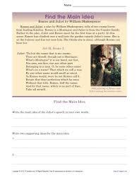 high main idea worksheet about romeo u0026 juliet