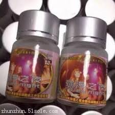 female libido enhancer female libido enhancer online wholesaler
