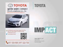 toyota co ltd toyota corolla 2014 cambodian advertisement youtube