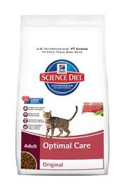 hill u0027s science diet perfect weight cat food can li https