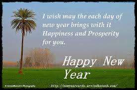 new year cards true pic new year cards android apps on play