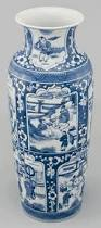 Chinese Blue And White Vase Blue And White Chinese Floral Vase