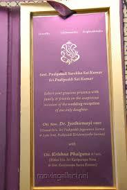 wedding invitation sles christian wedding invitations sles popular wedding invitation