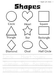 english worksheet for kids printable loving printable