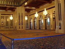 Sultan Qaboos Grand Mosque Chandelier Sultan Qaboos Grand Mosque My Arabian Adventure