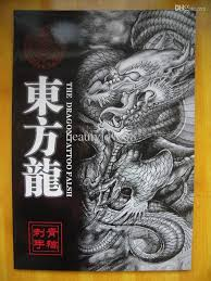 wholesale a4 the dragon tattoo flash u0026amp outline japanese style