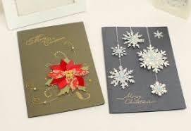 3d christmas card biolfish info