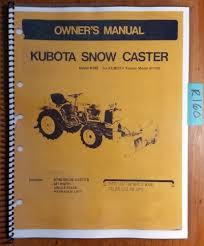 kubota b748 b648a b648 snow caster snowblower for b7100 parts