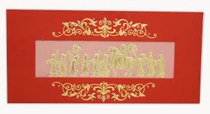 Islamic Invitation Cards Red And Golden Traditional Indian Card Barat Image Jp505b